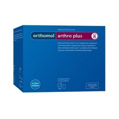 Orthomol Arthro Plus хранителна добавка 30 бр. кутия