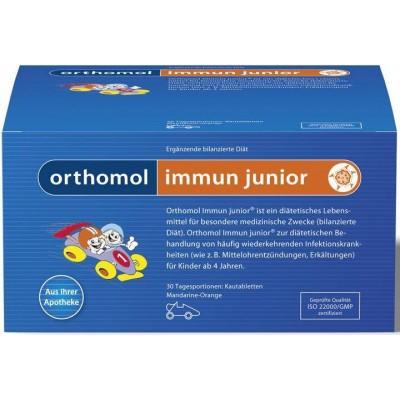 Orthomol Immun Junior хранителна добавка 30 бр. кутия