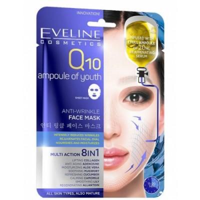 """Eveline корейска """"sheet"""" маска за лице с q10, 20 мл серум"""