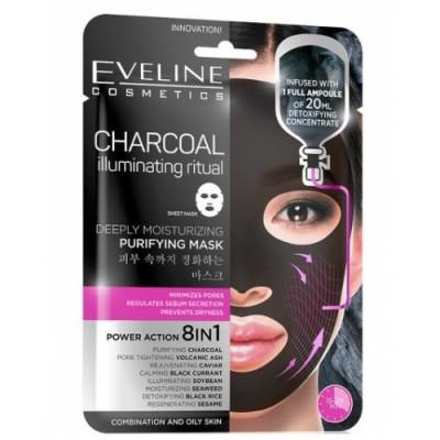 """Eveline корейска """"sheet"""" маска за лице с активен въглен, 20 мл серум"""