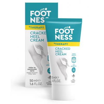 Footness крем за напукани пети 50 ml