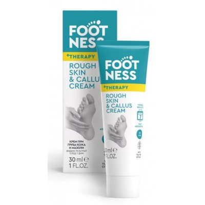 Footness крем при груба кожа и мазоли 30 ml