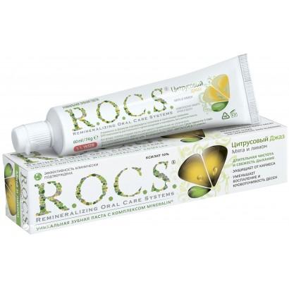 R.O.C.S. паста за зъби Lemon & Mint 74 ml