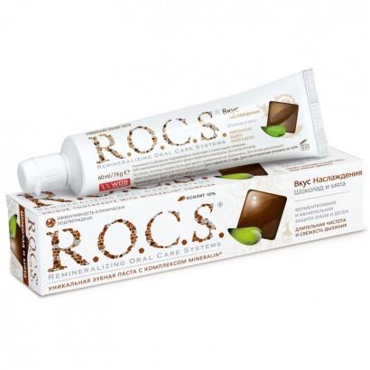 R.O.C.S. паста за зъби Chocolate & Mint 74 ml