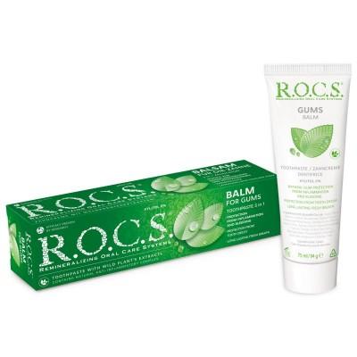 R.O.C.S. паста за зъби Gum Balm 94 ml