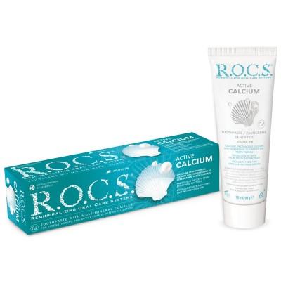 R.O.C.S. паста за зъби Active Calcium 94 ml