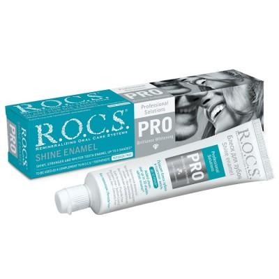R.O.C.S. гел за зъби PRO Shine Enamel Gel 64 ml